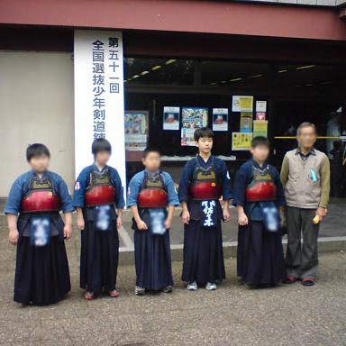 剣道を教える活動