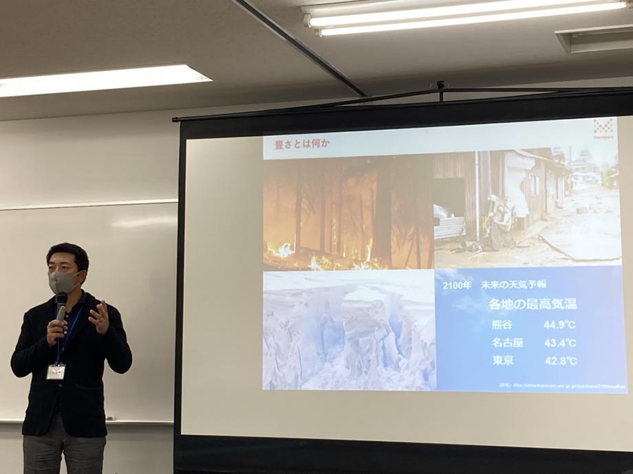 メンバーズ剣持社長から豊かさと現在の地球環境について解説。わかりやすく、ためになる話でした。